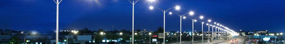 Lampy - Oprawy uliczne LED